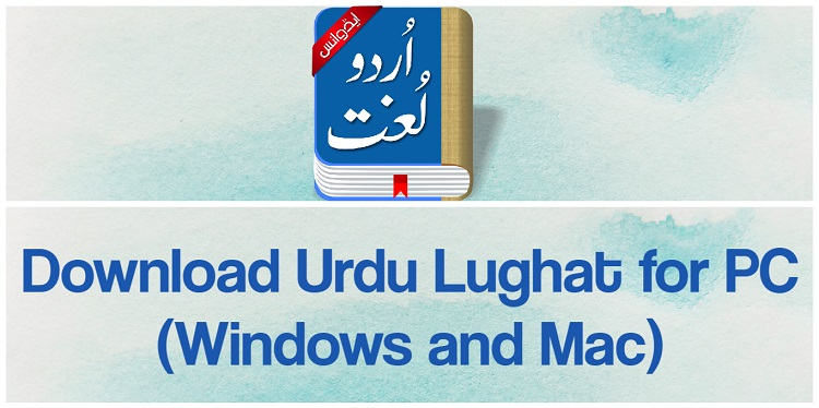 Download Urdu Lughat for PC (Windows and Mac)