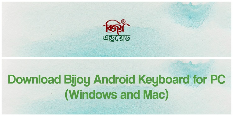 Download Bijou Android Keyboard for PC (Windows and Mac)
