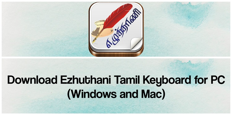 Download Ezhuthani – Tamil Keyboard for PC (Windows and Mac)